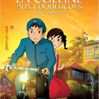 La colline aux coquelicots : un « Miyazaki fils » réussi !