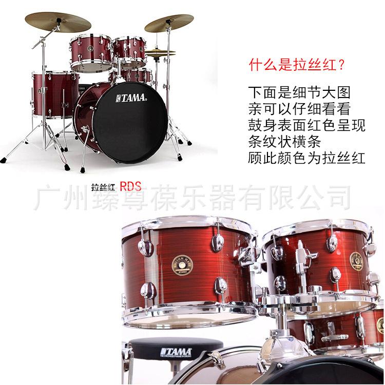 2016 TAMA Rhythm Companion RH52KH6-12