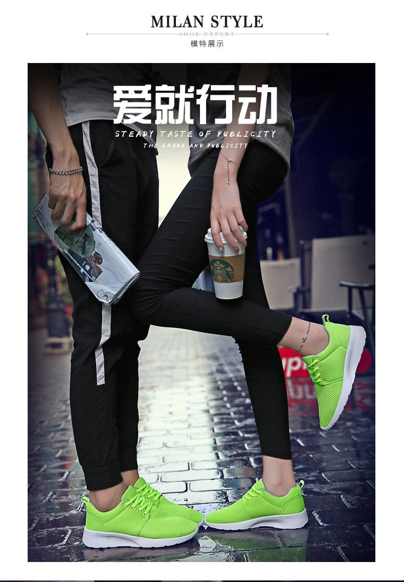 Fashion 2017 New Air Cushion Running Shoes For Men & Women Sport Shoes Men Sneaker Slip On   Black price on Jumia