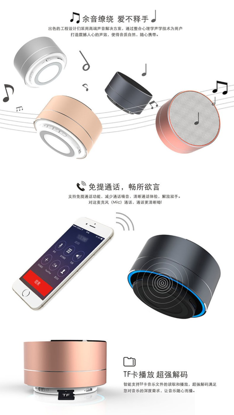 7701704094 1933103449 Generic Extra Bass Bluetooth Mini Speaker With Artistic Design
