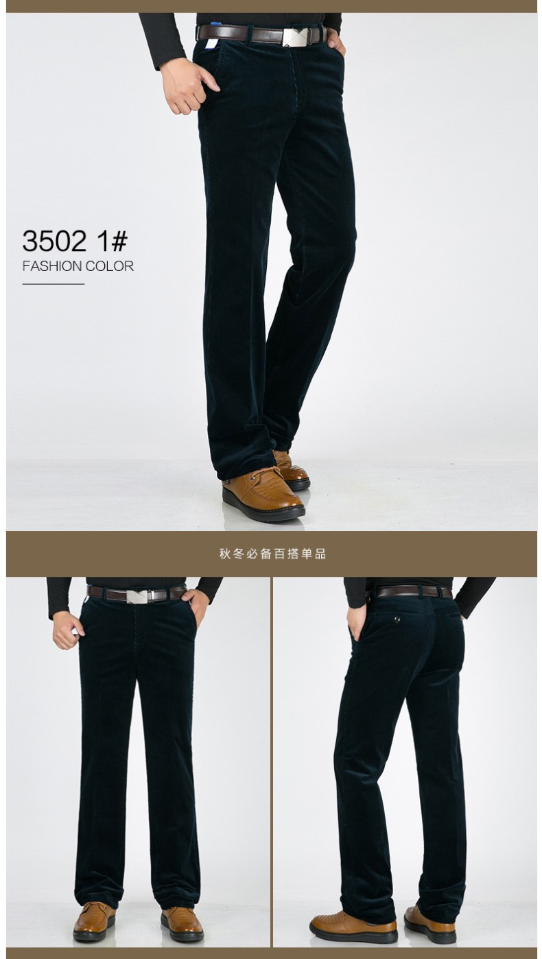 5359701718 2053918848 Autumn Winter Warm Men Stretch Corduroy Pants Loose Straight Slacks Long Business Casual Pants High Thicken Corduroy Trousers