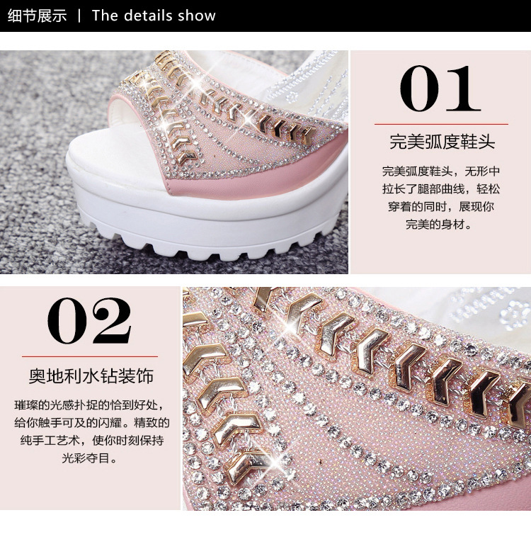 8581199651 1249109371 ELGEER 2019 new thick with sandals female summer diamond fish mouth thick bottom muffin waterproof platform with high