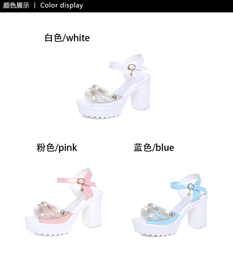 8567179806 1249109371 ELGEER 2019 new thick with sandals female summer diamond fish mouth thick bottom muffin waterproof platform with high
