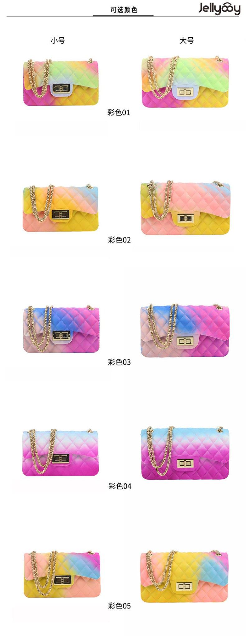 Jellyooy-Beachkins-Official flagship store-Product details page