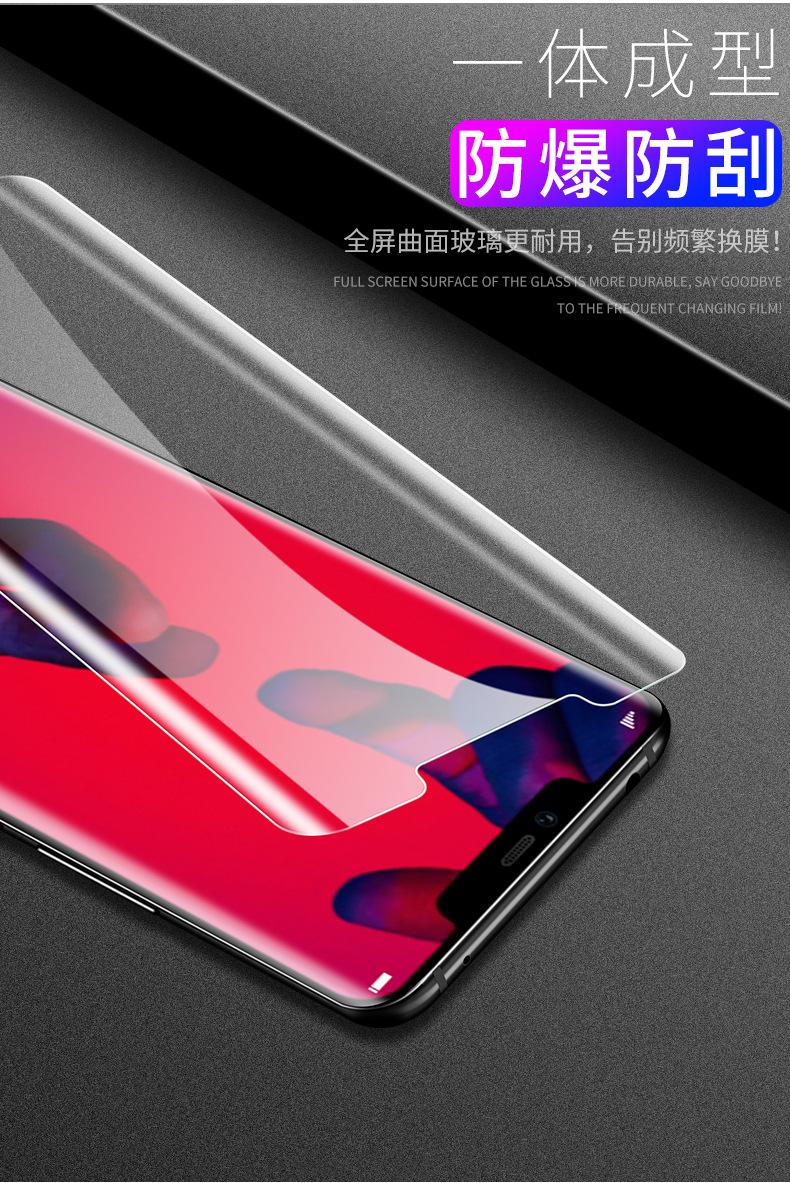 UV液態曲面Mate30pro鋼化膜P40Pro30全屏覆蓋玻璃手機膜小米10Pro-阿里巴巴