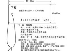 見本帳用台紙_05