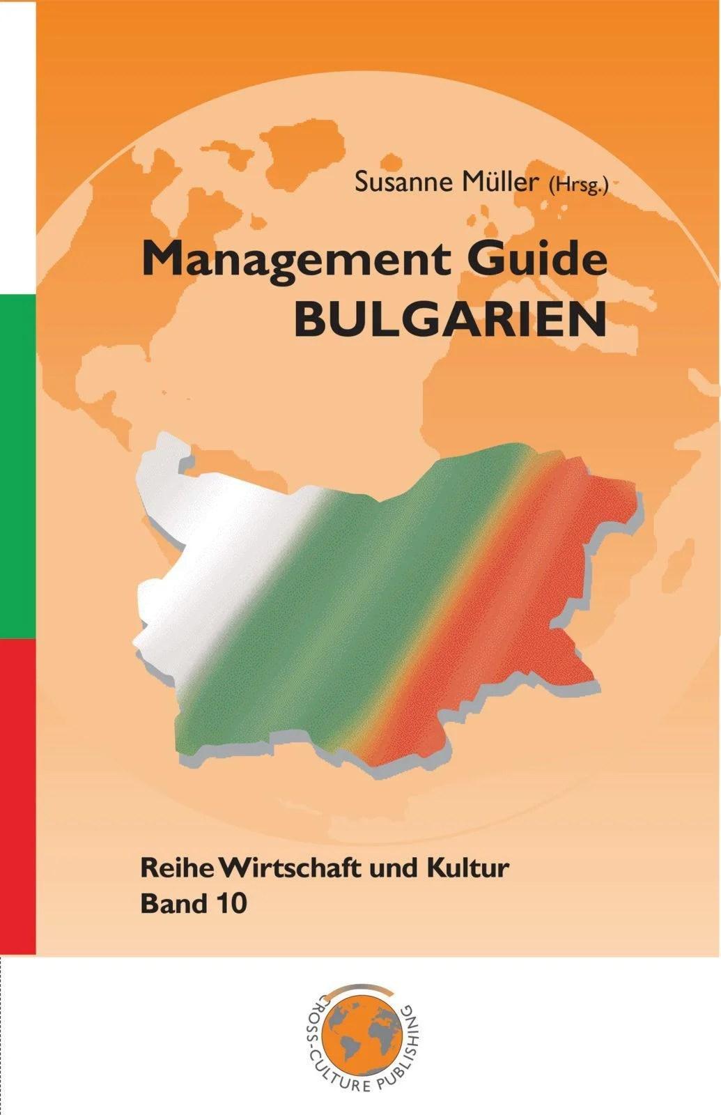 Management Guide Bulgaria