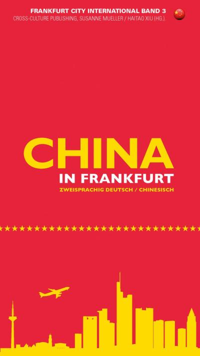 China in Frankfurt