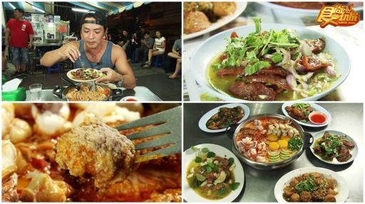食尚玩家 周末出國小旅行 曼谷吃喝玩樂泰爽LA,Jae Oh