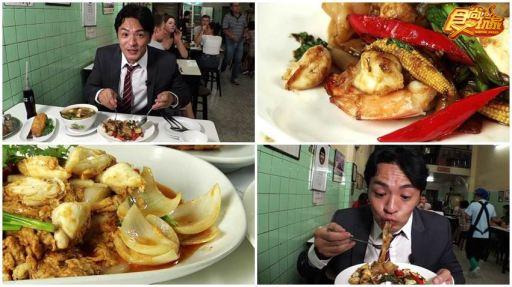食尚玩家 吃吧吃漢們 百變美食殿堂曼谷
