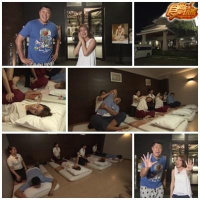 食尚玩家 22K出國去 泰國金好開 Health Land Spa按摩 曼谷