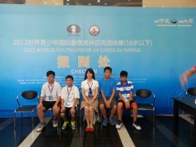 2013 - Chinese Taipei U16 official team