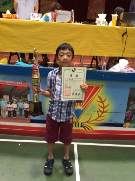 Ethan Liang won 2nd place in Primary Section, G3-G4