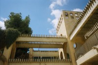 HUC-in-Jerusalem
