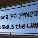 The Ayalim motto at Adiel – and they believe it!