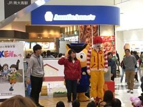 【tASUkeai】子ども防犯ボランティアチーム イオン大高イベント