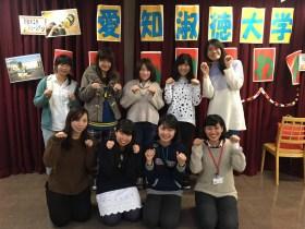 【チームわんわん】わくわくクリスマスフェスタin名古屋市障害者スポーツセンター