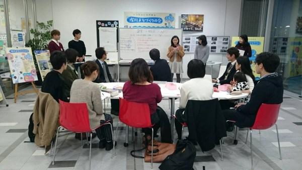 【星が丘CCC】企業×行政×NPO 社会・地域貢献活動について聞いてみよう!