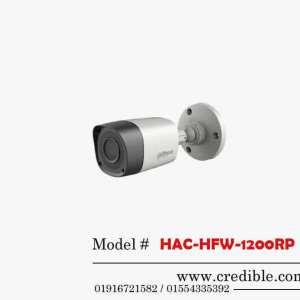 Dahua Camera HAC-HFW-1200RP