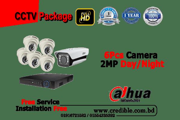 Dahua CCTV Package 7Pcs