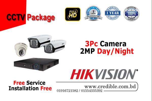 Hikvision CCTV Package 3Pcs