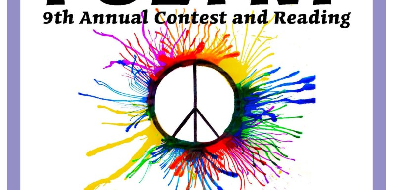 NECC sponsors poetry contest