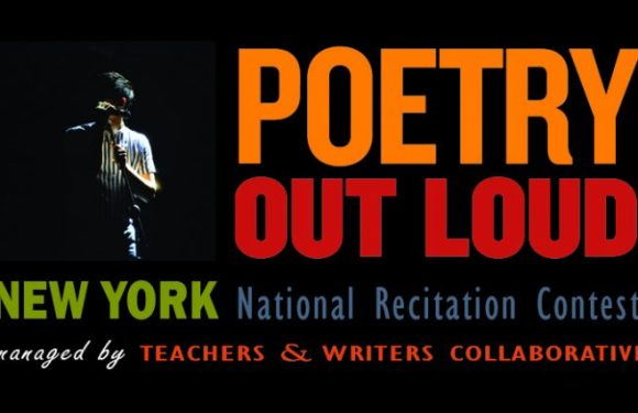 SUNY hosts 'Poetry Out Loud'