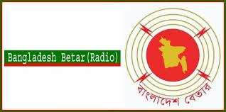AIDS Awareness Raising Program Started in Rajshahi Radio Station