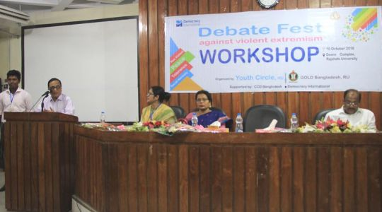'Debate Fest against Violent Extremism' has been started today in Rajshahi University