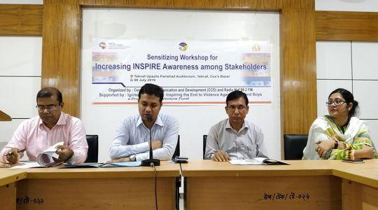 Sensitizing Workshop for Increasing INSPIRE Technical Package has been arranged in Teknaf Upazila sadar of Cox's Bazaar