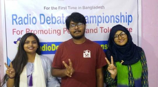 Radio Debate Championship Semifinalist Teams: RUET, Rajshahi Medical College, Rajshahi College and Rajshahi New Govt. Degree College
