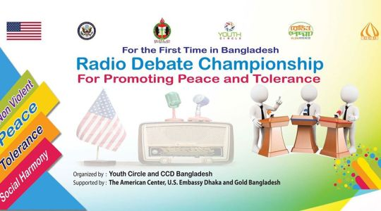 "First time in Bangladesh ""Radio Debate Championship for Promoting Peace and Tolerance"""