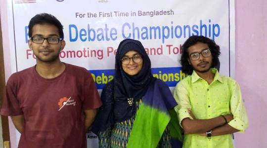 Radio Debate Championship 2nd Round Winner Teams of Fifth Day: RUET, Rajshahi New Govt. Degree College, Rajshahi Medical College, Rajshahi College