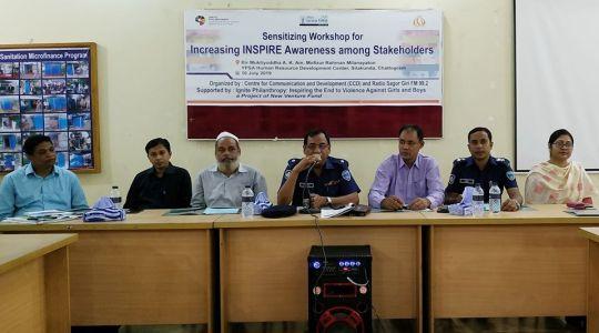 Sensitizing Workshop for Increasing INSPIRE Technical Package has been arranged in Sitakunda Upazila sadar of Chattogram