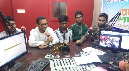 Live Radio Show: Youth Circle against Violent Extremism