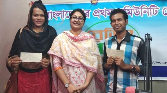 Shahana Parveen have handover the honorarium to the Transgender Fellow Broadcasters
