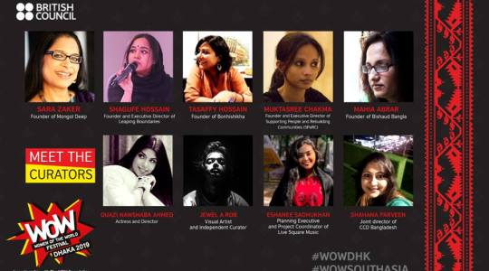 Joint Director of CCD Bangladesh Shahana Parveen is one of the curators of the WOW Dhaka Festival