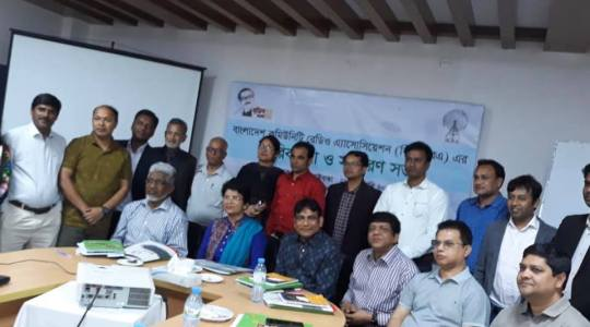 General Meeting of BCRA held today at SKS Foundation's SKS Inn, Gaibandha