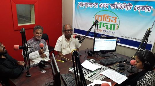 """Radio Padma 99.2FM has broadcast today a special Live Talk Show named """"Rights to Information"""""""