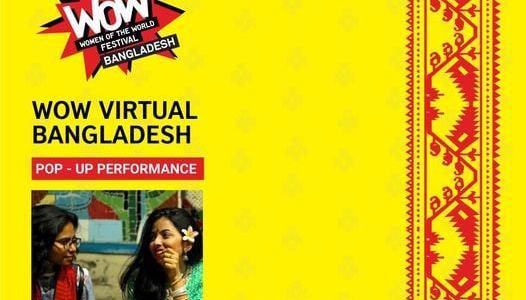 Young musicians Sheikh Dina and Tonwi perform during WOW Virtual Bangladesh