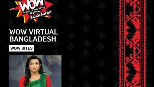 Tashnuva Anan Shishir is an inspiring woman who stood taller than the overwhelming social barriers life presented her with