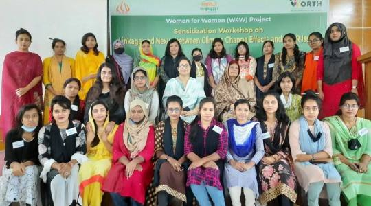Sensitization Workshop on Linkage and Nexus between Climate Change Effects and SRHR