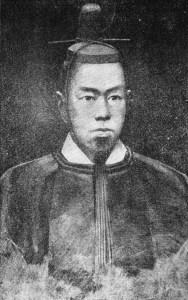 empereur-komei