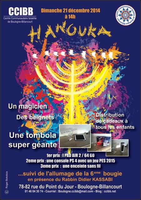 Hanouka 2014