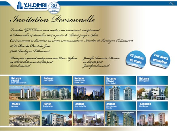 salon-immobilier-israelien-20141214