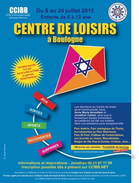 ccibb-centre-loisirs-juillet-2015