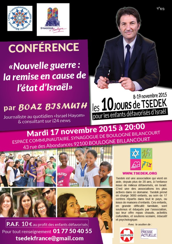 conference-boulogne-17-11