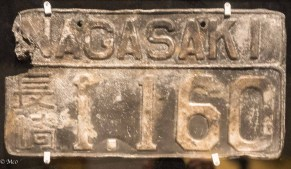 Car Number plate from Nagasaki