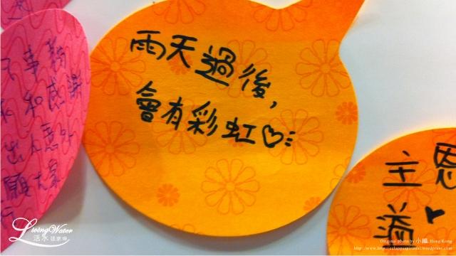 活水靈修:信心與試煉(2011.07.23)   靈修閱讀