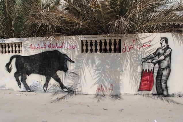 Bahrain_uprising_graffiti_in_Barbar_(5)